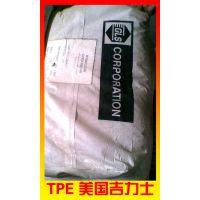 TPE 美国吉力士DynaflexG2711-1000-00 报价