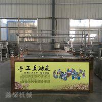 酒店油皮机 腐竹机生产厂家