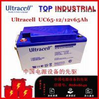 英国ULTRACELL蓄电池UC65-12 12V65AH 英国ultracell电池 原装
