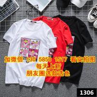 广州白马时装城夏季打底女装纯棉T恤休闲大码女装半袖衫反季货源便宜清
