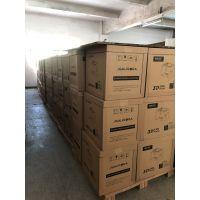 惠阳银山蜂窝纸包装箱 将田广告机蜂窝纸托箱 西区医疗器械纸蜂窝箱C-001奇昌