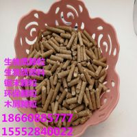 http://himg.china.cn/1/5_33_1426896_600_600.jpg