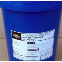 Sunlube AW 32,太阳牌AW 32抗磨液压油