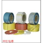 供应全透明打包带 纸箱打包带 印字印刷打包带 彩色打包带