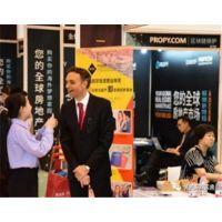 2019上海火锅加盟展 2019上海餐饮连锁加盟与特许经营展