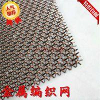 订制餐厅隔断屏风金属网编织钢丝网/铁丝镀铜色铁丝钢丝线筛网
