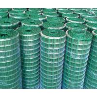新疆农场隔离防护网 果园护栏网 养鸡围栏网 护栏网生产厂家 新疆农用围栏网