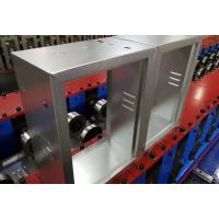配电箱自动化生产设备