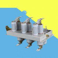 GN19-12系列户内高压隔离开关 品质优秀
