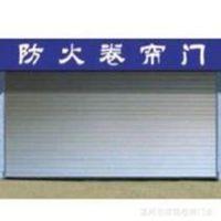 静海县甲级/乙级防火门-防火卷帘门标准厂家