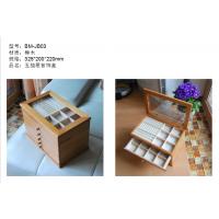首饰盒榉木六层—首饰盒厂家
