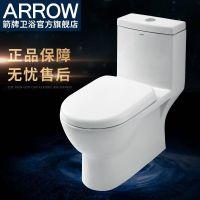 箭牌卫浴ARROW官方旗舰店直冲水式节水马桶坐便器AG1176/AB1176