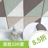 Funlife新款亚马逊速卖通斜格混凝土风格瓷砖贴卫生间墙贴TS041