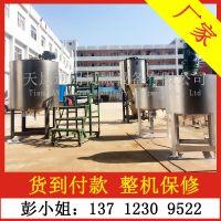 全自动液体搅拌机 大型2吨不锈钢立加热式搅拌机 保鲜剂配料桶图
