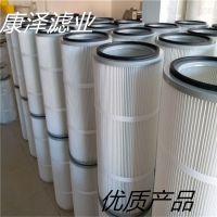厂家销售除尘滤芯 350*245*750除尘滤筒 覆膜滤芯