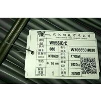 55SiCr 55SiCr线材 宝钢优质