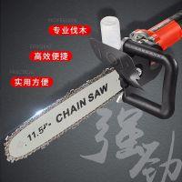 电锯家用220V伐木锯电链锯 小型多功能木工角磨机链条锯改装手提