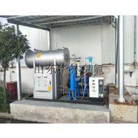 自来水厂臭氧发生器图片/价格/厂家