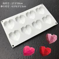 法式嘴唇形魔方蛋糕硅胶模具夹心甜点立体花形枕形玫瑰花形