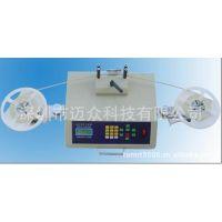 深圳迈众SMD元件点数机;元件点数机;及各种SMT周边设备;