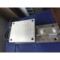 上海动载称重模块-包装机输送配套高精度不锈钢称重使用- 恒远衡器