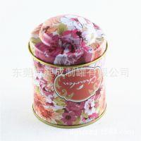 定制/白领养生美颜玫瑰花茶圆罐/茉莉花茶包装铁盒/磨砂胶印铁罐
