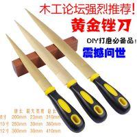厂家批发木工锉刀 黄金锉刀红木套装工具 硬木锉 木工锉木锉刀细