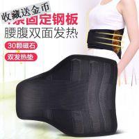 热销产品保腰椎压缩性骨折护腰带加宽腰间盘术后固定护具脊柱腰