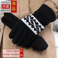 冬天保暖加绒皮手套男冬加厚防寒保暖男士棉手套冬季真皮手套骑车