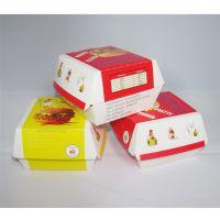 自折黄汉堡盒250克白卡/汉堡包包装纸盒/烘焙食品包装盒
