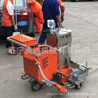 生产出售路面标线机 多功能热熔划线机 奥通厂家供应路面划线机