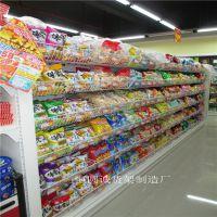 惠州恒圆诚批发定做超市货架