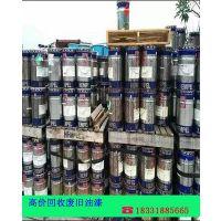 行情九江回收醇酸树脂24小时在线