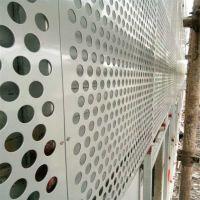 穿孔铝板门头装饰 打孔板哪家便宜 价格合理 欢迎选购
