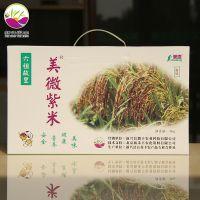 微丰紫米_优质餐饮家庭装实惠3kg_新兴微丰报价