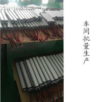 PTC半导体加热器原理电磁加热管缺点分析