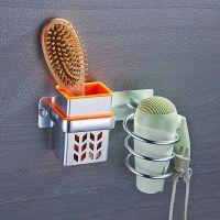 和地狼浴室置物架铝吹风机架子理发店风筒支架