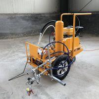 道路标线专业设备手推式冷喷划线机 小型公路划线机行情价