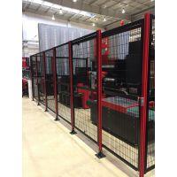 高品质机器人设备安全防护栏