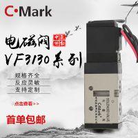 厂家直销气动电磁阀SMC型换向控制阀VF3230/DS3330先导式二位五通
