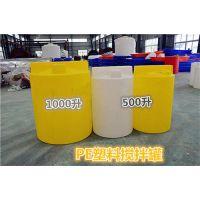 鄂州1T水处理桶报价_10吨塑胶圆形水处理桶