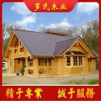 北京岁氏公园碳化木木屋厂家零售