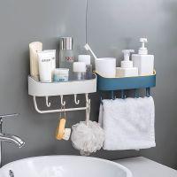 简约免打孔浴室壁挂置物架 卫生间多功能厨房塑料收纳整理架 厨房置物架 厨卫收纳盒批发