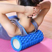泡沫轴肌肉放松滚轴瑜伽柱健身瑜伽棒狼牙棒按摩棒瘦腿筒轮