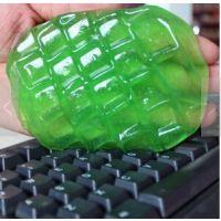 高品质 第二代水晶神奇万能清洁胶 魔力去尘胶 键盘清洁胶