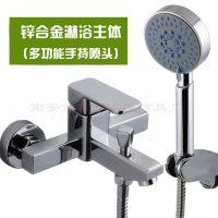 锌合金淋浴主体花洒固定座 简易淋浴器 花洒软管 多功能手持花洒