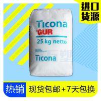 超细30um UHMWPE粉料 泰科纳/GUR 4130 模压烧结工艺 300万分子量