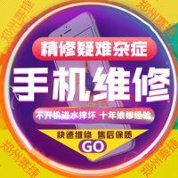 郑州苹果8升级内存加内存价格实惠的地方