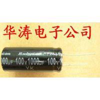 电解电容 100v1000uf 18*40