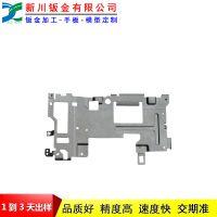 新川厂家直供xcqc12冷轧板汽车钣金加工定制